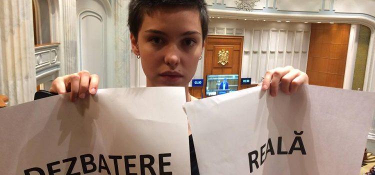 Cineaștii au protestat în Parlament față de respingerea Ordonanței Cinematografiei